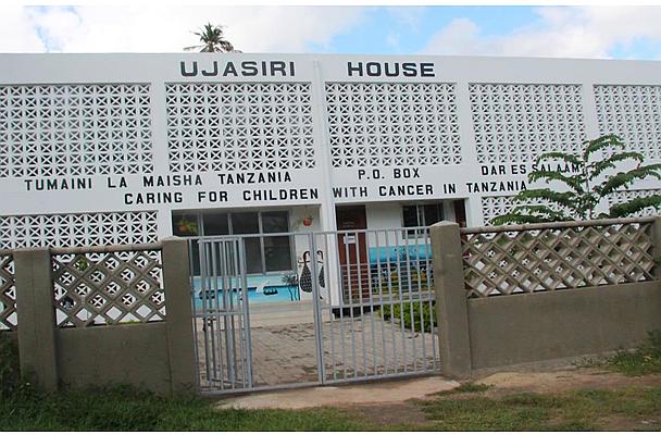 UJASIRIhouse